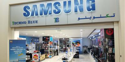 Techno Blue W L L, Qatar : Showroom